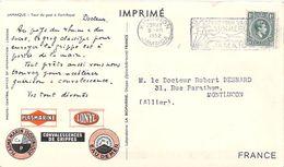 Amérique > Antilles > JAMAIQUE (2)Tour Du Guet à Port-Royal   PUB La BIOMARINE  ( Timbre Stamp JAMAICA En 1952 - Jamaïque