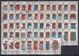 ESPAÑA 1962/1966 SERIE ESCUDOS COMPLETA USADO - 1961-70 Usados