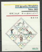 "Polen Bl.33 "" Block Zur XVIII, Olympiade In Tokio 1964."".gestempelt Mi. 2,20 € - Blocs & Feuillets"