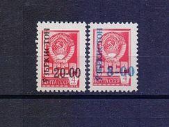 Uzbekistan (**) 1993 Mint Stamp Set OVERPRINT - Uzbekistan