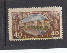 RUSSIA 1955, MAGNITOGORSK,MNH - 1923-1991 USSR