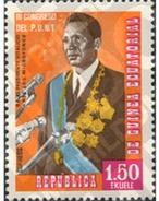 Ref. 254803 * MNH * - EQUATORIAL GUINEA. 1979. PRESIDENTE DE FARNCISCO MACIAS NGUEMA - Unclassified