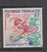 Yvert 61 Oblitéré JO Hiver 1972 - Poste Aérienne
