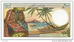 COMOROS P. 10b 500 F 2002 UNC (s. 11) - Comores