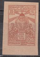 AZERBAIJAN    SCOTT NO. 19      UNUSED     YEAR  1922 - Azerbaïjan