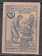 AZERBAIJAN    SCOTT NO. 22      UNUSED     YEAR  1922 - Azerbaïjan