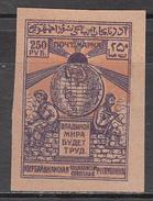 AZERBAIJAN    SCOTT NO. 23      UNUSED     YEAR  1922 - Azerbaïjan