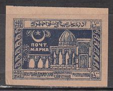 AZERBAIJAN    SCOTT NO. 24      UNUSED     YEAR  1922 - Azerbaïjan