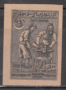 AZERBAIJAN    SCOTT NO. 25      UNUSED     YEAR  1922 - Azerbaïjan