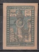 AZERBAIJAN    SCOTT NO. 27    UNUSED     YEAR  1922 - Azerbaïjan