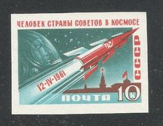 Russia/USSR 1961,Space Yuri Gagarin Imperf,Sc 2465,VF MNH** - Space