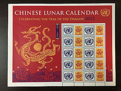 United Nations UN 2012 Chinese Lunar Year Of The Dragon Personalized Sheet, MNH - Unused Stamps