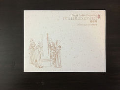 China PZ142 Court Ladies Preparing Newly Woven Silk Painting (2013-8) Folder, MN - Unused Stamps