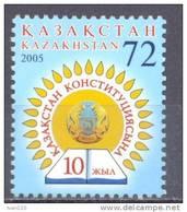 2005. Kazakhstan, 10y Of Constitution, 1v, Mint/** - Kazakhstan
