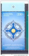 2012.  Armenia, 10y Of ODKB Treaty, 1v, Mint/** - Arménie