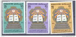 1979. Iraq, The Annivers. Of Application Compulsory Education Law,  3v, Mint/** - Iraq