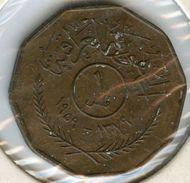 Iraq 1 Fils 1959 KM 119 - Iraq