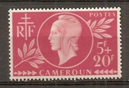 CAMEROUN - Yv. N° 265   *   Entraide Française Cote  2,1 Euro  BE 2 Scans - Cameroun (1915-1959)