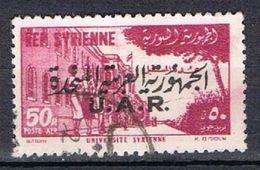 Poste Aérienne Timbres De 1954-57 Avec Surcharge N°157 - Syrie
