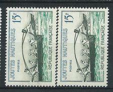[15] Variété : N° 1162 Joutes Nautiques Embarcation Grise Au Lieu De Noire Normal  ** - Varieties: 1950-59 Mint/hinged