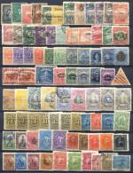 EL SALVADOR - Remaining Stamps (mixed Cond.) - El Salvador