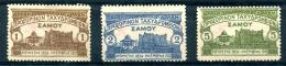 SAMOS 1915 - Yv.20-22 (Mi.15-17, Sc.N87-89) MNG (no Gum) Not Verified - Samos