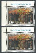 1998 YUGOSLAVIA EUROPA CEPT GREAT ERROR 2,50 INSTEAD 9,00 COURVOISIER SWISS PRINTING COMPANY - GREAT RARITY (**) - Europa-CEPT