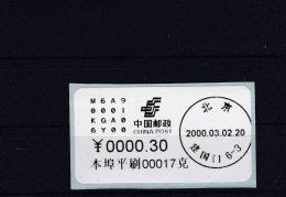 China SFS From 2000 MNH/** (H27) - ATM - Frama (vignette)