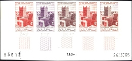 ARCHAEOLOGICAL TOURISM-MOSQUE-PROGRESSIVE COLOR TRIALS-COMPOSITE IMPERF PROOF-MAURITANIA-MNH-PA2-78 - Other