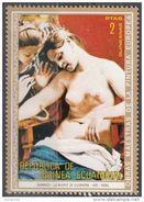 """268 Guinea Equatoriale 1972 """" La Morte Di Cleopatra """" Quadro Dipinto Da Cagnacci Nuovo MNH Barocco Paintings Equatorial - Nudes"""