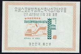 South Korea 1958  Michel Block 127 **/MnH  (€ 300.00) - Korea, South