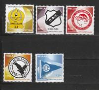 Grece N° 2407 à 2411** Série Clubs De Sport Historiques - Greece