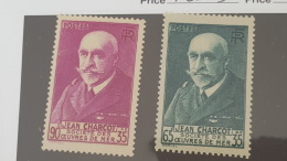 LOT 374410 TIMBRE DE FRANCE NEUF** N°377/377A VALEUR 37,2 EUROS - Unused Stamps