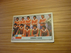 Chile Chilean National Football Team Spain World Cup 1982 Greek Ntogiakos '80s Game Trading Card - Sports