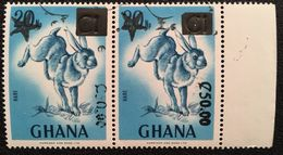 Ghana 1988 Surch.on First Stamp Almost Missing - Ghana (1957-...)