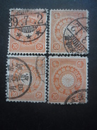 JAPON N°104 X 4 Oblitéré - Collections, Lots & Séries