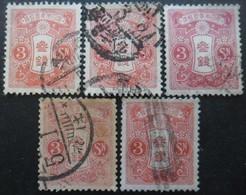 JAPON N°132 X 7 Oblitéré - Collections, Lots & Séries