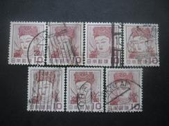 JAPON N°535 X 7 Oblitéré - Japon