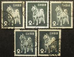 JAPON N°538 X 6 Oblitéré - Collections, Lots & Séries