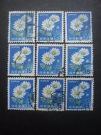 JAPON N°838 X 9 Oblitéré - Japon