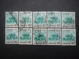 JAPON N°840A X 10 Oblitéré - Collections, Lots & Séries