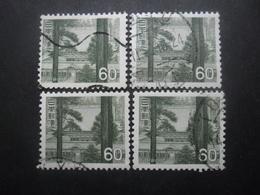 JAPON N°841 X 4 Oblitéré - Japon