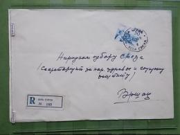 1855 - LETTER SERBIA, BELA CRKVA - 1945-1992 Socialist Federal Republic Of Yugoslavia