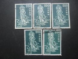 JAPON N°847 X 5 Oblitéré - Japon