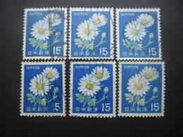 JAPON N°876 X 6 Oblitéré - Collections, Lots & Séries