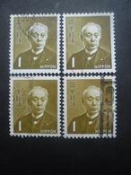 JAPON N°893 X 4 Oblitéré - Japon