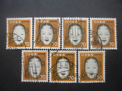 JAPON N°1015 X 7 Oblitéré - Collections, Lots & Séries