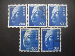 JAPON N°1124 X 5 Oblitéré - Collections, Lots & Séries