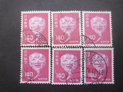 JAPON N°1192 X 6 Oblitéré - Japon