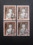 JAPON N°1357 X 4 Oblitéré - Japon